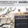 Electrocasnice incorporabile EVIDO-Promotia 2018-2019